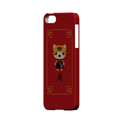 Chibi Tiger Geeks Designer Line Chinese Horoscope Series Slim Hard Case for Apple iPhone 5/5S
