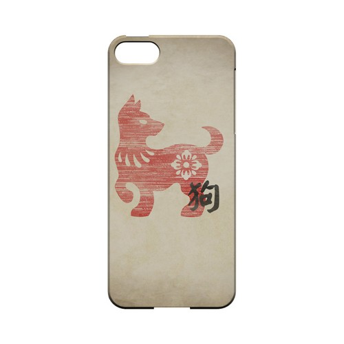 Grunge Dog Geeks Designer Line Chinese Horoscope Series Slim Hard Case for Apple iPhone 5/5S