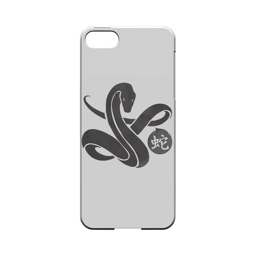 Snake & Character Geeks Designer Line Chinese Horoscope Series Slim Hard Case for Apple iPhone 5/5S