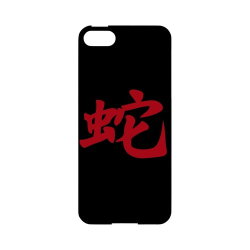 Red Snake Character on Black Geeks Designer Line Chinese Horoscope Series Slim Hard Case for Apple iPhone 5/5S