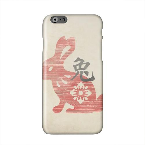 Grunge Rabbit Solid White Hard Case Cover for Apple iPhone 6 PLUS/6S PLUS (5.5 inch)