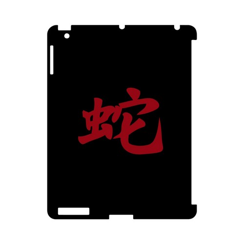 Red Snake Character on Black Geeks Designer Line Chinese Horoscope Series Slim Hard Case for Apple iPad (3rd & 4th Gen.)