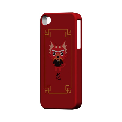 Chibi Dragon Geeks Designer Line Chinese Horoscope Series Matte Hard Case for Apple iPhone 4/4S