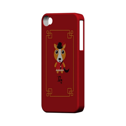 Chibi Horse Geeks Designer Line Chinese Horoscope Series Matte Hard Case for Apple iPhone 4/4S