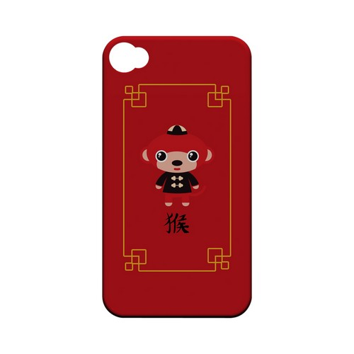 Chibi Monkey Geeks Designer Line Chinese Horoscope Series Matte Hard Case for Apple iPhone 4/4S