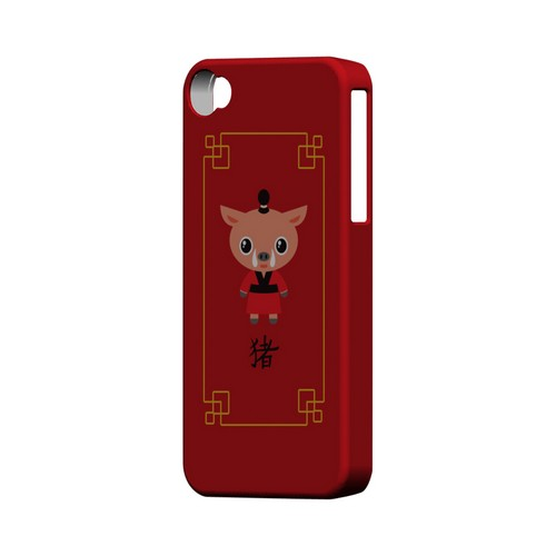 Chibi Pig Geeks Designer Line Chinese Horoscope Series Matte Hard Case for Apple iPhone 4/4S
