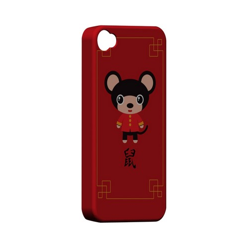 Chibi Rat Geeks Designer Line Chinese Horoscope Series Matte Hard Case for Apple iPhone 4/4S