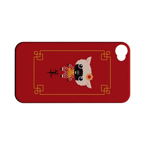 Chibi Sheep Geeks Designer Line Chinese Horoscope Series Matte Hard Case for Apple iPhone 4/4S