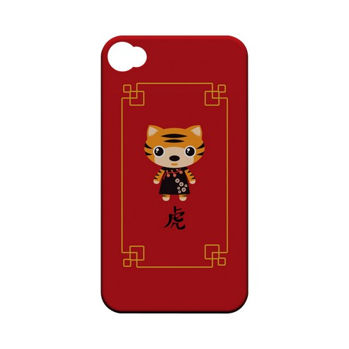Chibi Tiger Geeks Designer Line Chinese Horoscope Series Matte Hard Case for Apple iPhone 4/4S