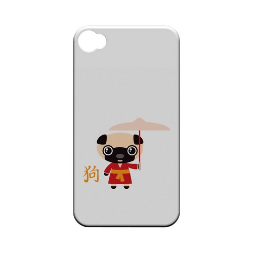 Dog on White Geeks Designer Line Chinese Horoscope Series Matte Hard Case for Apple iPhone 4/4S