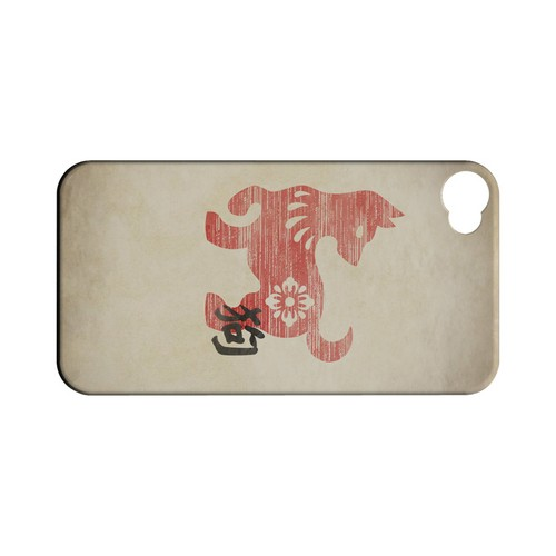 Grunge Dog Geeks Designer Line Chinese Horoscope Series Matte Hard Case for Apple iPhone 4/4S