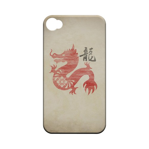 Grunge Dragon Geeks Designer Line Chinese Horoscope Series Matte Hard Case for Apple iPhone 4/4S