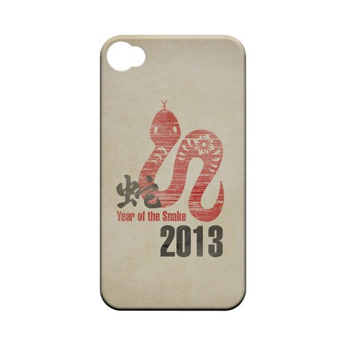 Grunge Snake Geeks Designer Line Chinese Horoscope Series Matte Hard Case for Apple iPhone 4/4S
