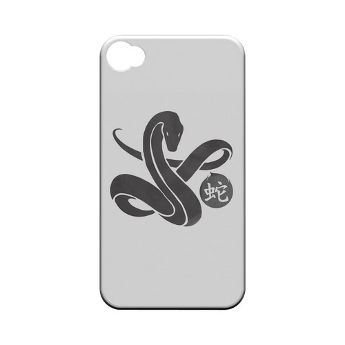 Snake & Character Geeks Designer Line Chinese Horoscope Series Matte Hard Case for Apple iPhone 4/4S
