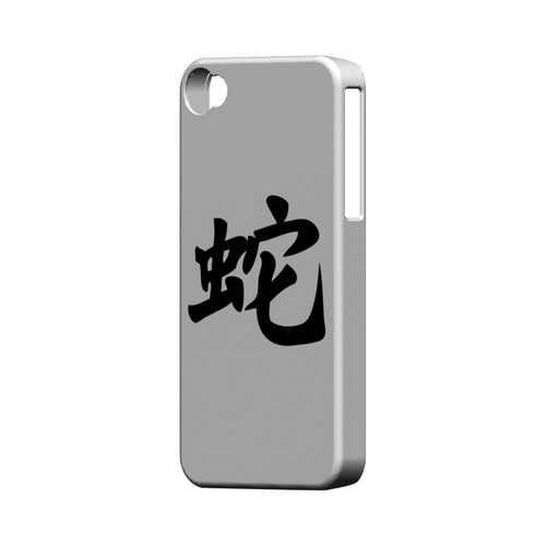Snake Chinese Character Geeks Designer Line Chinese Horoscope Series Matte Hard Case for Apple iPhone 4/4S