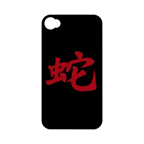 Red Snake Character on Black Geeks Designer Line Chinese Horoscope Series Matte Hard Case for Apple iPhone 4/4S