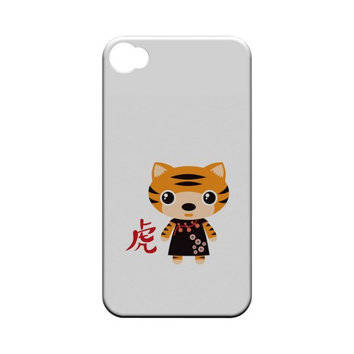 Tiger on White Geeks Designer Line Chinese Horoscope Series Matte Hard Case for Apple iPhone 4/4S