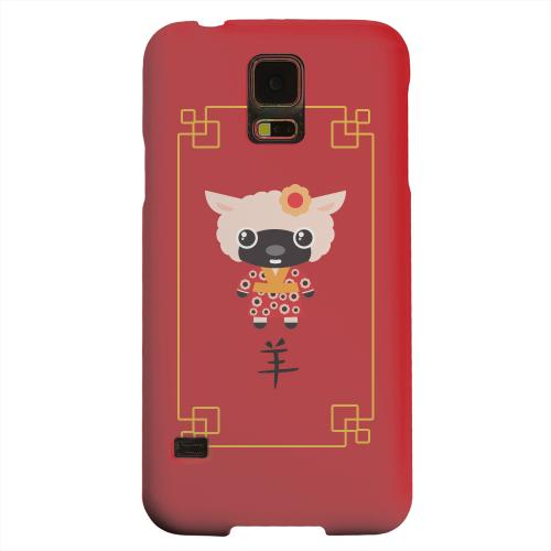 Geeks Designer Line (GDL) Samsung Galaxy S5 Matte Hard Back Cover - Chibi Sheep