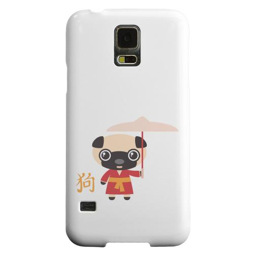 Geeks Designer Line (GDL) Samsung Galaxy S5 Matte Hard Back Cover - Dog on White