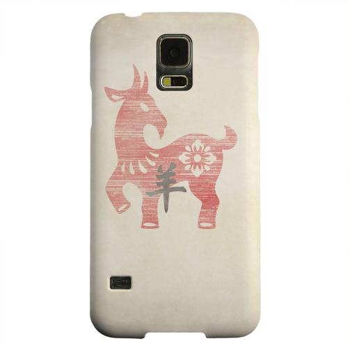 Geeks Designer Line (GDL) Samsung Galaxy S5 Matte Hard Back Cover - Grunge Sheep