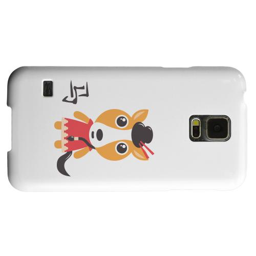 Geeks Designer Line (GDL) Samsung Galaxy S5 Matte Hard Back Cover - Horse on White