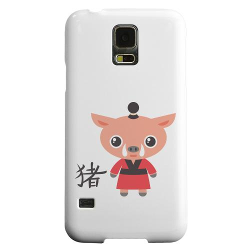Geeks Designer Line (GDL) Samsung Galaxy S5 Matte Hard Back Cover - Pig on White