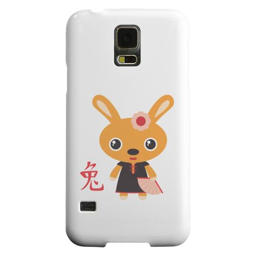 Geeks Designer Line (GDL) Samsung Galaxy S5 Matte Hard Back Cover - Rabbit on White