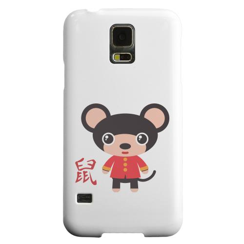 Geeks Designer Line (GDL) Samsung Galaxy S5 Matte Hard Back Cover - Rat on White