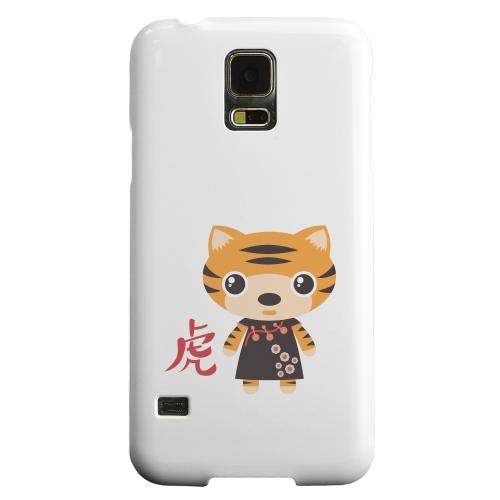 Geeks Designer Line (GDL) Samsung Galaxy S5 Matte Hard Back Cover - Tiger on White
