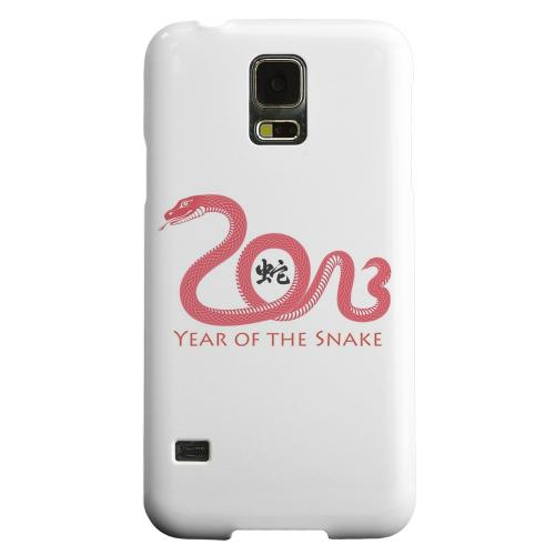 Geeks Designer Line (GDL) Samsung Galaxy S5 Matte Hard Back Cover - Red Year of the Snake