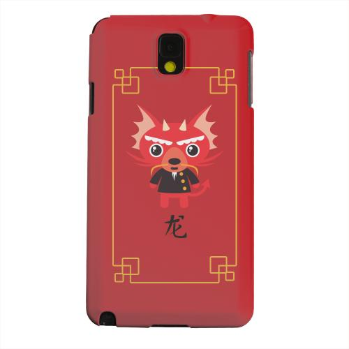 Geeks Designer Line (GDL) Samsung Galaxy Note 3 Matte Hard Back Cover - Chibi Dragon
