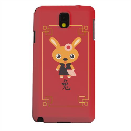 Geeks Designer Line (GDL) Samsung Galaxy Note 3 Matte Hard Back Cover - Chibi Rabbit