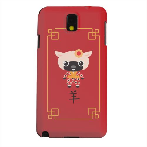 Geeks Designer Line (GDL) Samsung Galaxy Note 3 Matte Hard Back Cover - Chibi Sheep