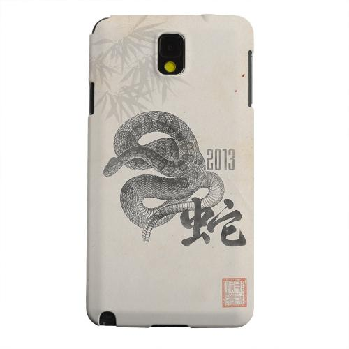 Geeks Designer Line (GDL) Samsung Galaxy Note 3 Matte Hard Back Cover - Snake on Parchment
