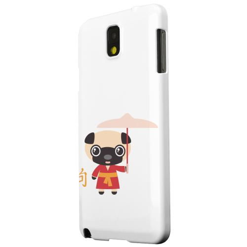 Geeks Designer Line (GDL) Samsung Galaxy Note 3 Matte Hard Back Cover - Dog on White