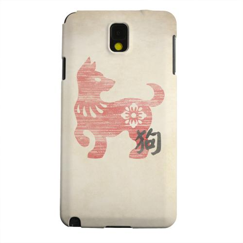 Geeks Designer Line (GDL) Samsung Galaxy Note 3 Matte Hard Back Cover - Grunge Dog