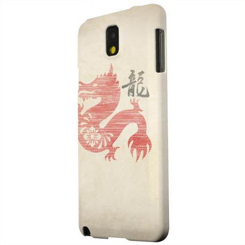 Geeks Designer Line (GDL) Samsung Galaxy Note 3 Matte Hard Back Cover - Grunge Dragon