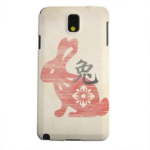 Geeks Designer Line (GDL) Samsung Galaxy Note 3 Matte Hard Back Cover - Grunge Rabbit