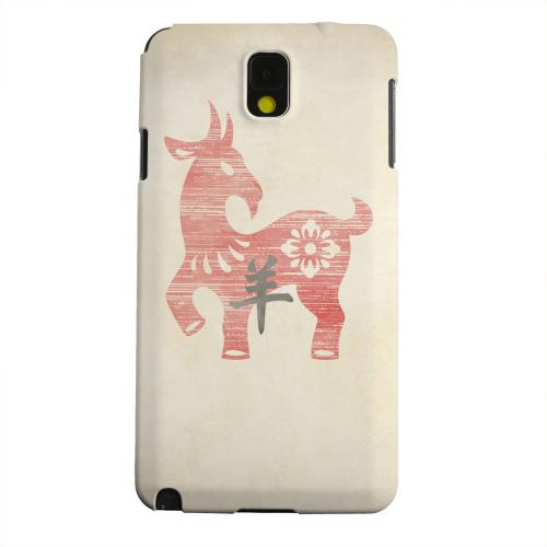 Geeks Designer Line (GDL) Samsung Galaxy Note 3 Matte Hard Back Cover - Grunge Sheep