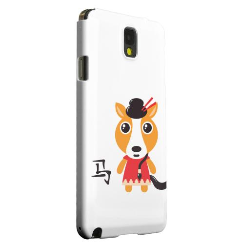 Geeks Designer Line (GDL) Samsung Galaxy Note 3 Matte Hard Back Cover - Horse on White
