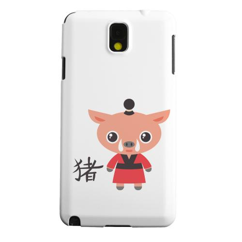 Geeks Designer Line (GDL) Samsung Galaxy Note 3 Matte Hard Back Cover - Pig on White