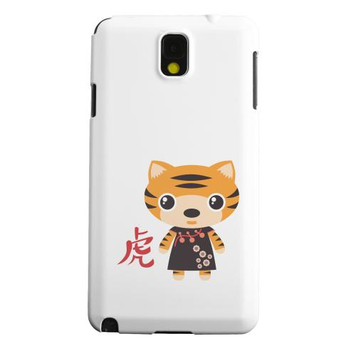 Geeks Designer Line (GDL) Samsung Galaxy Note 3 Matte Hard Back Cover - Tiger on White