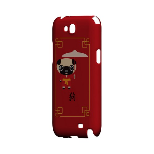 Chibi Dog Geeks Designer Line Chinese Horoscope Series Slim Hard Case for Samsung Galaxy Note 2