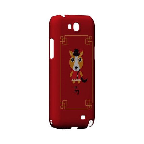 Chibi Horse Geeks Designer Line Chinese Horoscope Series Slim Hard Case for Samsung Galaxy Note 2
