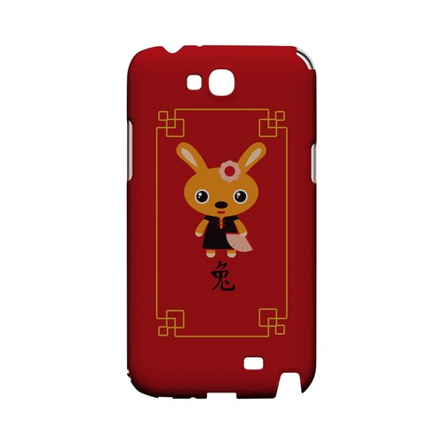 Chibi Rabbit Geeks Designer Line Chinese Horoscope Series Slim Hard Case for Samsung Galaxy Note 2