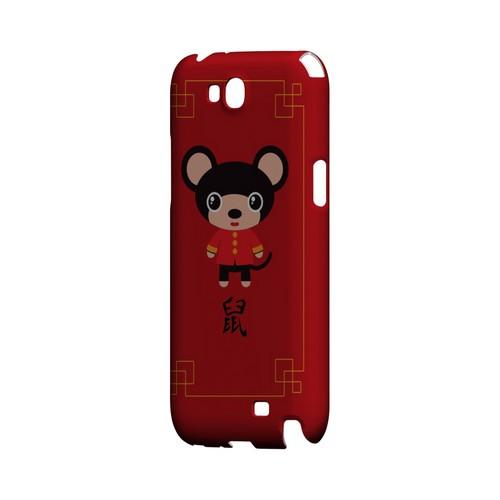 Chibi Rat Geeks Designer Line Chinese Horoscope Series Slim Hard Case for Samsung Galaxy Note 2