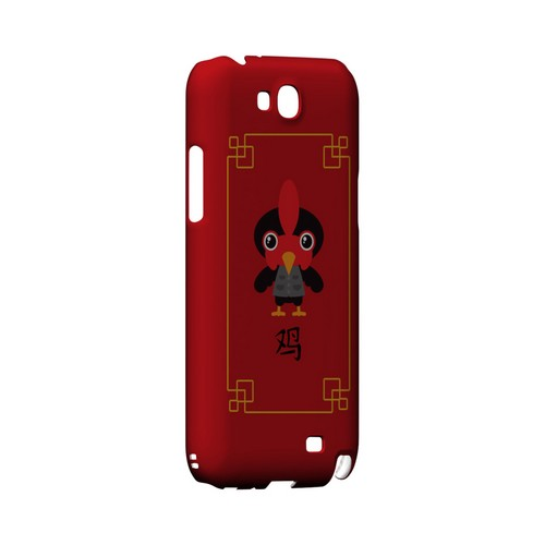 Chibi Rooster Geeks Designer Line Chinese Horoscope Series Slim Hard Case for Samsung Galaxy Note 2