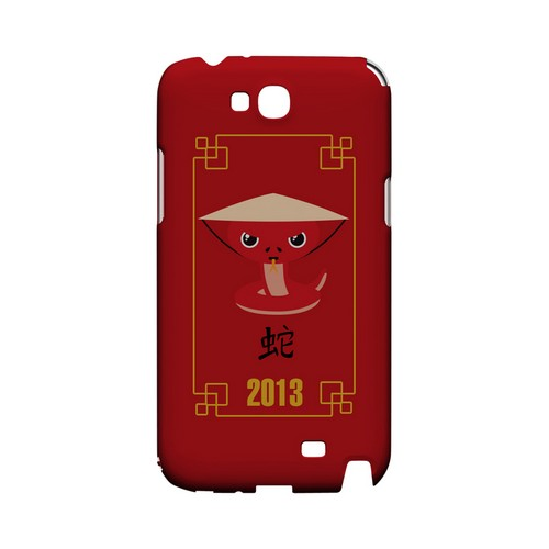 Chibi Snake Geeks Designer Line Chinese Horoscope Series Slim Hard Case for Samsung Galaxy Note 2