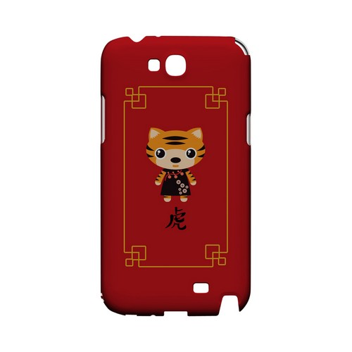 Chibi Tiger Geeks Designer Line Chinese Horoscope Series Slim Hard Case for Samsung Galaxy Note 2