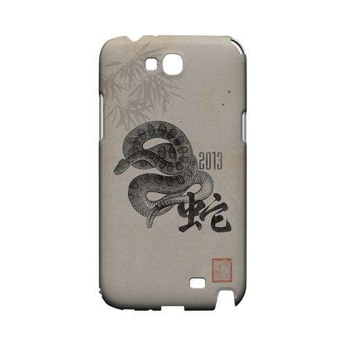 Snake on Parchment Geeks Designer Line Chinese Horoscope Series Slim Hard Case for Samsung Galaxy Note 2
